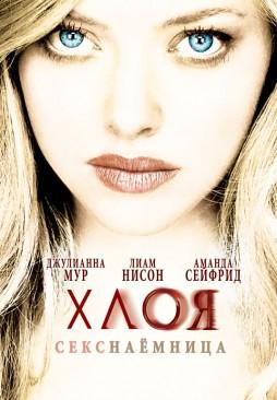 Фильмы где про секс фото 250-914