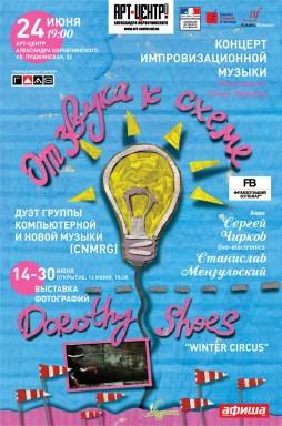 """... """"Фортепианные ночи: Молдавия - Черное море """" пройдет 25 июня в Большом зале Одесской филармонии (Бунина, 15)."""
