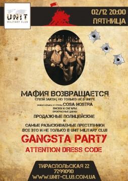 Расписание вечеринок Вечеринка в стиле Mafia.