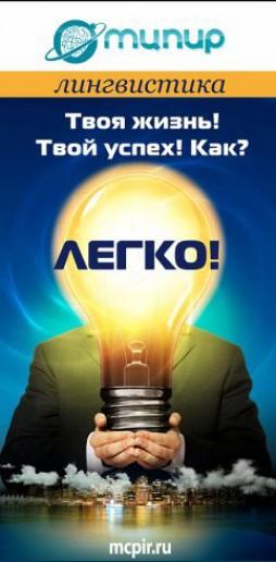 11:00. Лингвистика базовый курс от Ф.Богачёва впервые в Одессе. 154