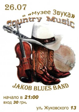 Country musc
