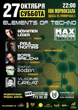 Elements of techno