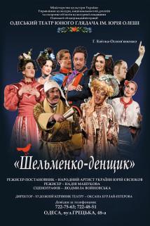 Афиша театр все премьеры на сегодня афиши театров в спб на 2017 год