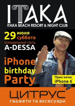 iPhone Birthday Party