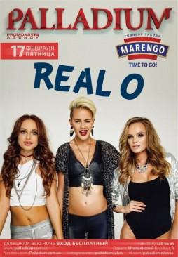 Концерт: Real O