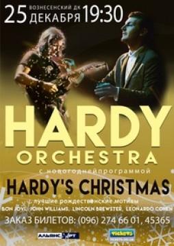 Концерт: HARDY ORCHESTRA в Вознесенске