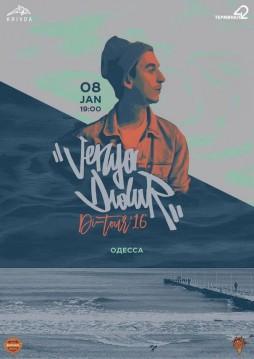 Концерт: JENYA DIDUR aka Paramoldah