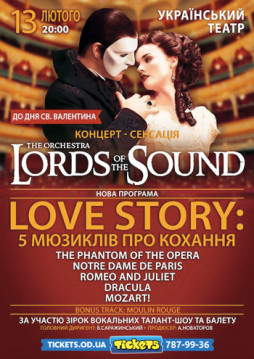 Lords of the Sound - Love story