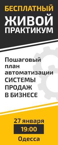 Афиша Киева - кино, театр, концерты, вечеринки, выставки ...
