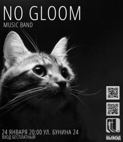 Концерт: No Gloom