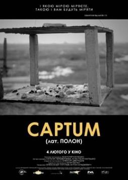 Фильм: Captum (лат.Плен)