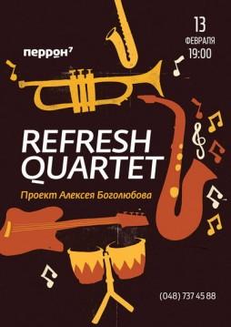 Концерт: Jazz Generation