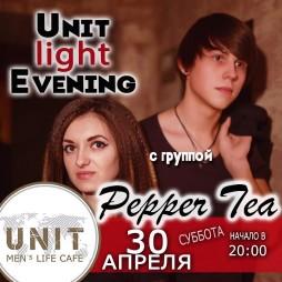 Концерт: Pepper Tea (cover band)
