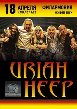 Концерт: Urian Heep