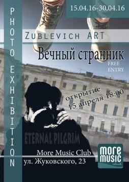 Выставка искусства: Zublevich ART