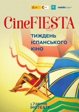 """Фильм: Неделя испанского кино """"CineFIESTA"""""""