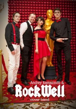 """Концерт: Группа """"Rock Well"""" в MamaCasalla!"""