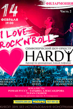 HARDY - I Love Rock &#39n&#39 Roll