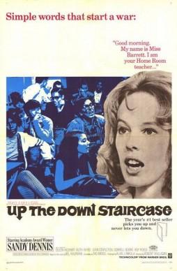 Фильм: Вверх по лестнице, ведущей вниз