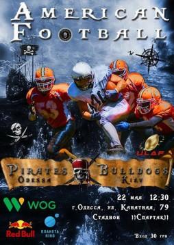 Спортивные соревнования: Пираты - Бульдоги