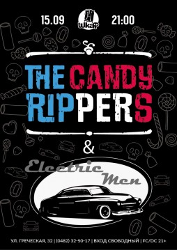 Концерт: THE CANDY RIPPERS & Electric Men