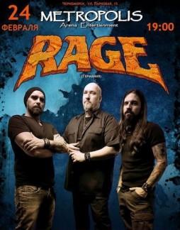 Концерт: Rage