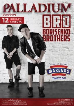 Концерт: Borisenko Brothers