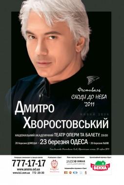 ЛЕЙСЯ ПЕСНЯ Фильм-концерт. ЛЕГЕНДЫ ВИА