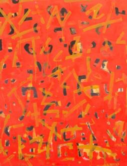 Выставка искусства: Володимир Цюпко. Персональна виставка
