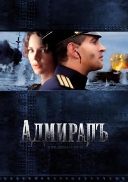 Русское фильм пол метраж — img 5