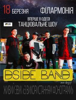 Концерт: Dside Band