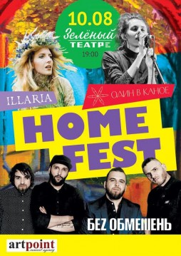 Home fest