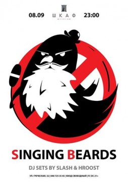 SINGING BEARDS