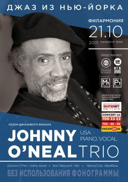 Johnnie O'Neal Trio (USA)