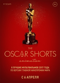 Oscar Shorts 2017. Animation
