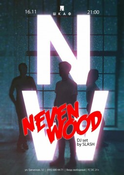 16.11 NevenWood | Одеса