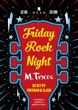 Friday Rock Night with М.Тюссо 12/01