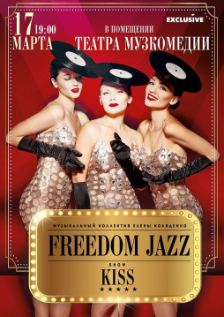FREEDOM JAZZ show Kiss