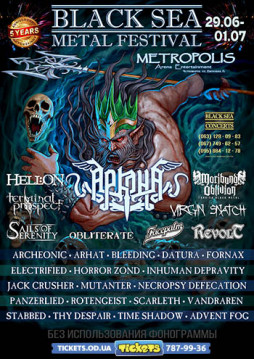 BLACK SEA - METAL FESTIVAL V