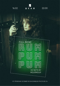 16.02 Rum Pum Pum /Full Band/ Шкаф