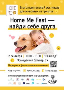 Корма для кошек — купить на Яндекс. Маркете