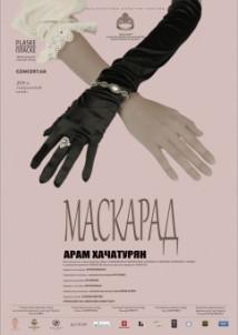 Афиша театров одессы на октябрь музей эрарта билет