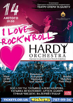 Hardy. I Love Rock-N-Roll
