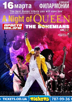The Bohemians Night of Queen