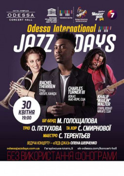 Джаз о любви Odessa International Jazz Days