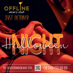 Halloween в OFFLINE Men`s Club