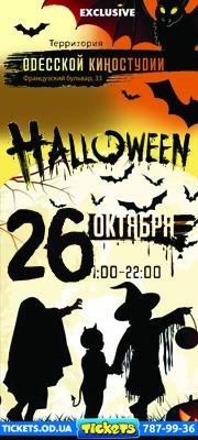 Halloween 27.10
