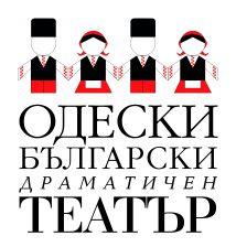 Афиша на январь в театрах одессы цена билеты на концерт киркорова