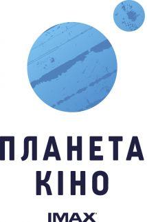 Цена билетов в планете кино самарская афише кино