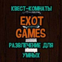 Exotgames